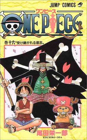 ONE PIECE 16 (ジャンプ・コミックス)