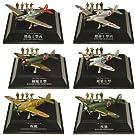 翼コレクション 第12弾 陸鷲 -鍾馗・飛燕・疾風- BOX