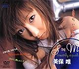 S≒M(nearly equal) 美保唯 [DVD]