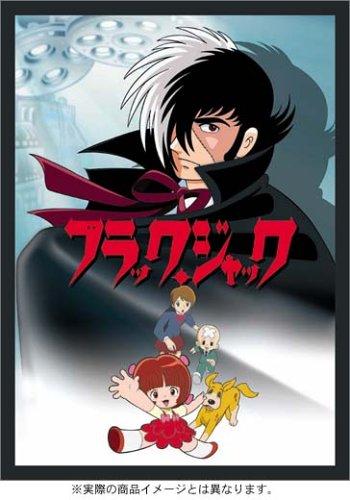 ブラックジャック VOL.1 [DVD]