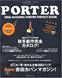 PORTER 2006 AUTUMN/WINTER PERFECT BOOK (e‐MOOK)