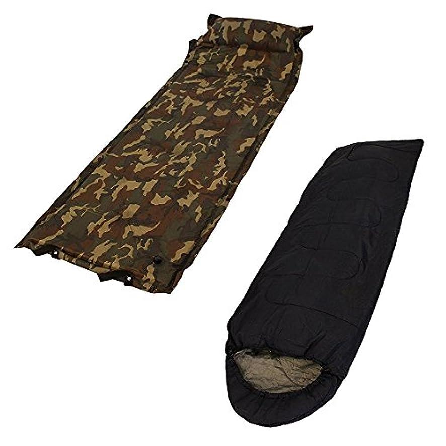安定しました雇ったトロイの木馬BIGMAN [2点セット] 寝袋 エアーマット シュラフ エアマット 封筒型 コンパクト収納 無地 迷彩柄 アウトドア キャンプ 車中泊