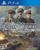 PS4用ミリタリーRTS「サドン ストライク 4」11月発売
