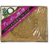 【5個】 アレッポからの贈り物 ローレルオイル配合石鹸 190gx5個セット (4517307003260)