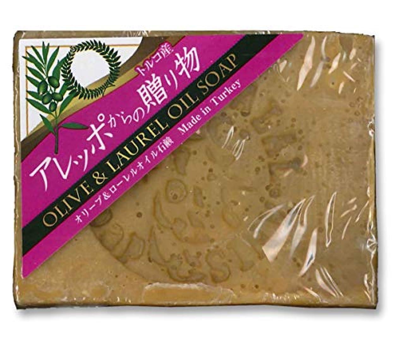比率不利豆腐【5個】 アレッポからの贈り物 ローレルオイル配合石鹸 190gx5個セット (4517307003260)