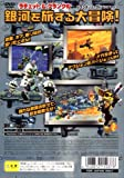 「ラチェット&クランク (Ratchet&Clank)」の関連画像