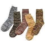 【5色・5足セット】FTZero 靴下 メンズ カジュアル ソックス くるぶしまで 四季が通用する 夏 抗菌防臭 25cm-27cm