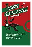 【30枚入り】クリスマスカード はがき XS-56_30