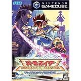 バーチャファイター サイバージェネレーション ~ジャッジメントシックスの野望~ (GameCube)