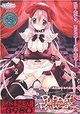 パペットプリンセス ~傀儡姫。わたしは、操り人形~