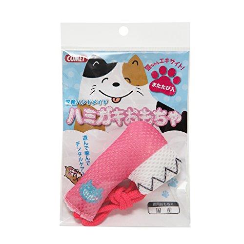 イトスイ 国産ハミガキおもちゃ ピンク