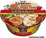 明星 らぁ麺やまぐち監修 芳醇醤油鶏そば 105g×12個