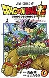 ドラゴンボール超 コミック 1-6巻セット