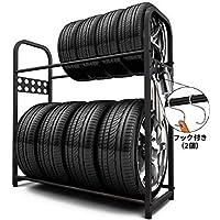 MEICHEPRO タイヤラック タイヤスタンド 2段式タイヤラック 8本タイヤ収納 耐荷重200kg (ブラック)