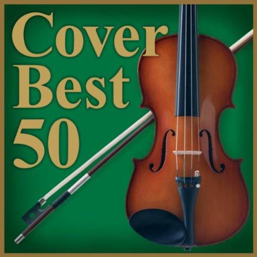 極上ヴァイオリン特盛 ~カバー・ベスト50