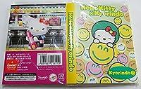 ハローキティ × 杏林堂 コラボ ご当地キティ パタパタメモ帳
