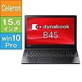 東芝 15.6型 dynabook B45/B [PB45BNAD4RAAD11](Celeron 3855U 1.60GHz/ メモリ4GB/ HDD500GB/ DVDスーパーマルチ/ Wifi、BT4.0/ Wi..