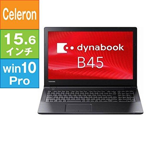 東芝 15.6型 dynabook B45/B [PB45BNAD4RAAD11](Celeron 3855U 1.60GHz/ メモリ4GB/ HDD500GB/ DVDスーパーマルチ/ Wifi、BT4.0/ Win10Pro)