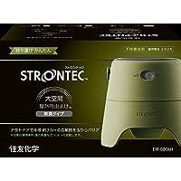 住友化学 STRONTEC (ストロンテック) 大空間屋外用虫よけ スターターパック