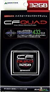 グリーンハウス 433倍速(65MB/s)ハイスピードコンパクトフラッシュ 32GB GH-CF32GFX