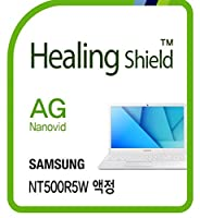 Healingshield スキンシール液晶保護フィルム Anti-Fingerprint Anti-Glare Matte Film for Samsung Laptop Notebook 5 NT500R5W