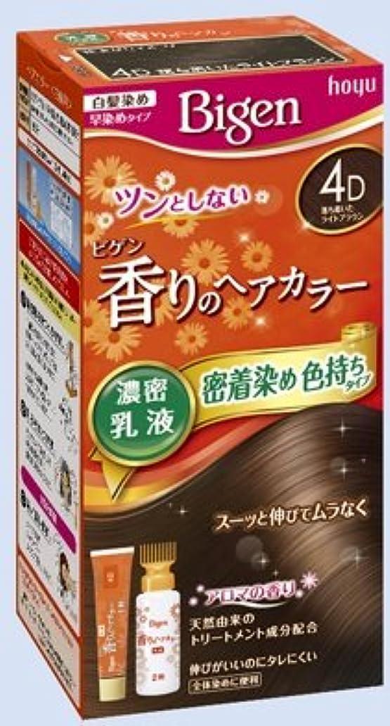 ダメージ満たす広範囲にビゲン 香りのヘアカラー 乳液 4D 落ち着いたライトブラウン × 5個セット