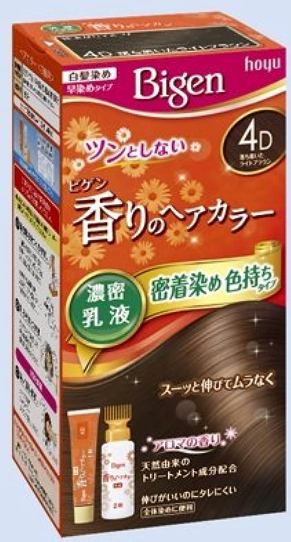 祖父母を訪問恐怖症大きなスケールで見るとビゲン 香りのヘアカラー 乳液 4D 落ち着いたライトブラウン × 10個セット