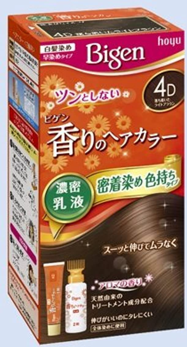 よく話される立ち向かう誘発するビゲン 香りのヘアカラー 乳液 4D 落ち着いたライトブラウン × 5個セット