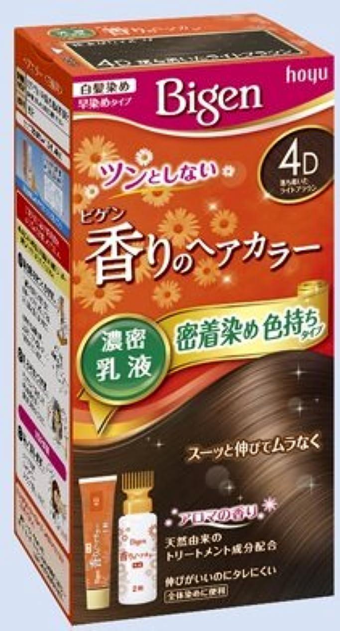 非アクティブヒゲクジラ国旗ビゲン 香りのヘアカラー 乳液 4D 落ち着いたライトブラウン × 5個セット