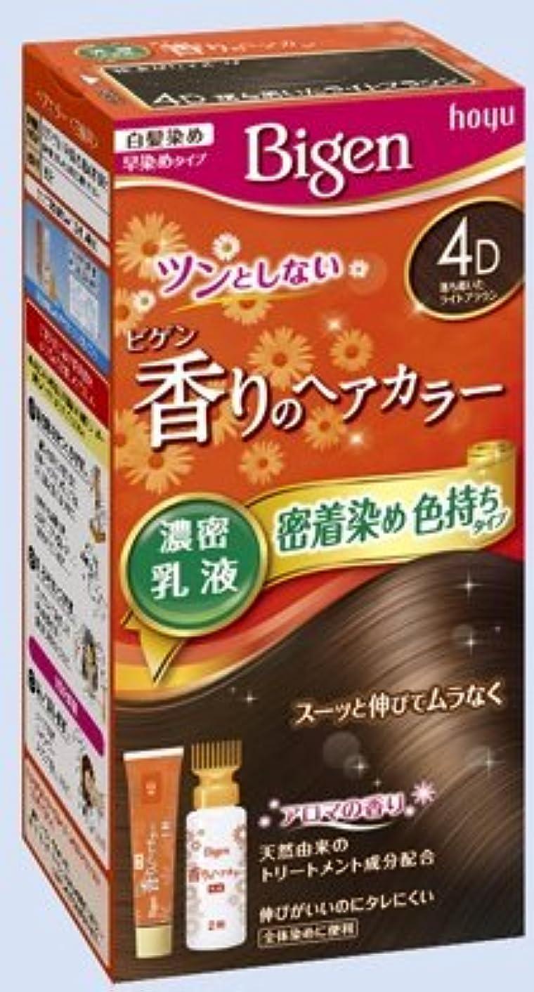 ヤング草歪めるビゲン 香りのヘアカラー 乳液 4D 落ち着いたライトブラウン × 10個セット