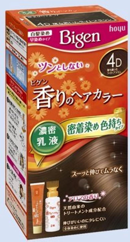 マーク指女性ビゲン 香りのヘアカラー 乳液 4D 落ち着いたライトブラウン × 5個セット