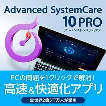Amazon.co.jp: windows7 ダウンロード 遅い