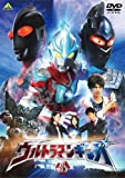 Sci-Fi Live Action - Ultraman Ginga 3 [Japan DVD] BCBS-4561
