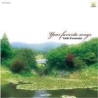 My Memory-Your Favorite Song by Yuki Kuramoto (2007-08-22)