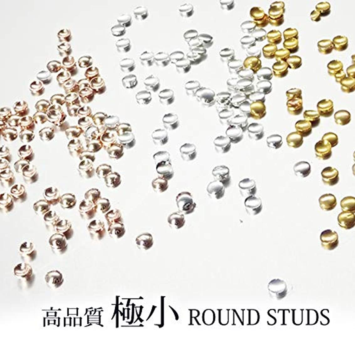 空中平和な後ろに丸スタッズ 0.8 mm 1mm 1.2mm 1.5mm 2mm 2.5mm 半円スタッズ ブリオン 極小 ネイル レジン ジェルネイルに (2mm(80粒), ゴールド)