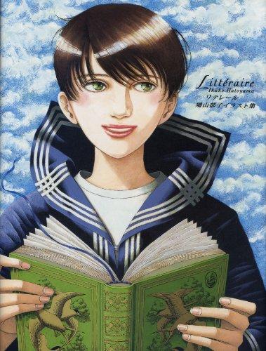 鳩山郁子イラスト集「リテレール」の詳細を見る
