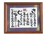 額入り 喜寿プレゼント 誕生日 プレゼント ギフト 77歳 贈り物 誕生日 (ナチュラル)