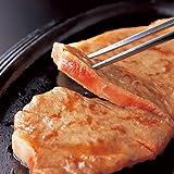 熊野牛 ロースステーキ