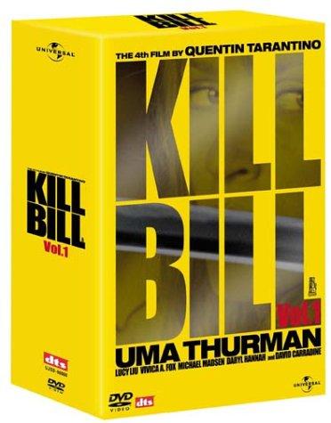 キル・ビル Vol.1 プレミアムBOX [DVD]