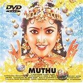 ムトゥ 踊るマハラジャ [DVD]