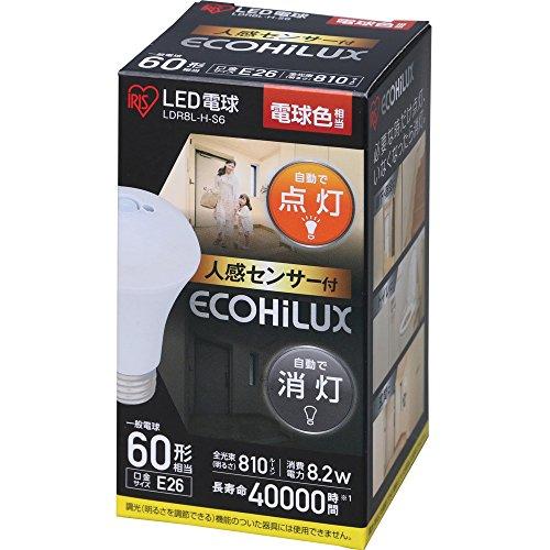 アイリスオーヤマ LED電球 人感センサー付 E26 60形相当 電球色 LDR8L-H-S6 アイリスオーヤマ(271767)アイリスオーヤマ