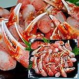 蟹 訳あり かに爪1kg 生ズワイガニ爪肉 折れ かにしゃぶ 焼き蟹 かにフライ用