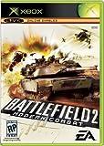 Battlefield 2 Modern Combat (輸入版:北米)