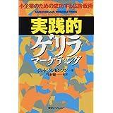 Amazon.co.jp: 竹村 健一: 本
