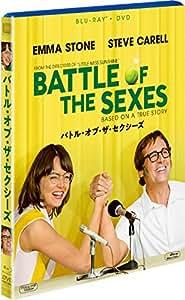 バトル・オブ・ザ・セクシーズ 2枚組ブルーレイ&DVD [Blu-ray]