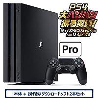 ソニー・インタラクティブエンタテインメント234%ゲームの売れ筋ランキング: 105 (は昨日351 でした。)プラットフォーム:PlayStation 4(114)新品: ¥ 43,178