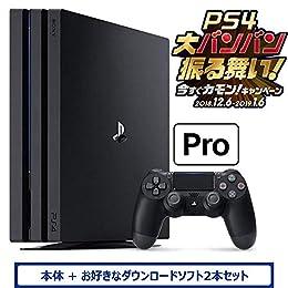 PlayStation 4 Pro ジェット・ブラック 1TB  (CUH-7200BB01) お好きなダウンロードソフト2本セット(配信)