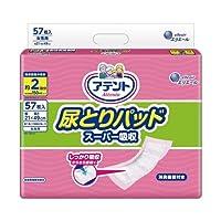大王製紙 アテント尿とりパッドスーパー吸収女性用57枚×8