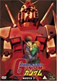 モビルスーツ ガンダム Mobile Suit Gundam I [DVD] [Import]