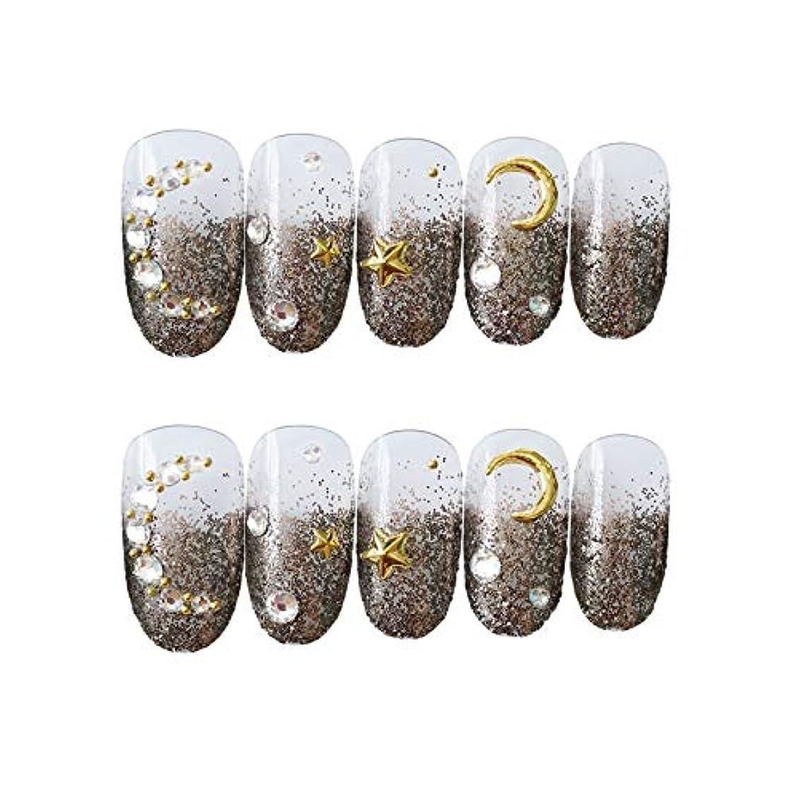 ウガンダガウン霜XUANHU NAIL PATCH 3D ネイルチップ 綺麗な飾り付け 24枚入 原宿 和風 夢幻 和装 手作りネイルチップ 結婚式ネイルチップ
